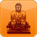 Shaman Consciousness